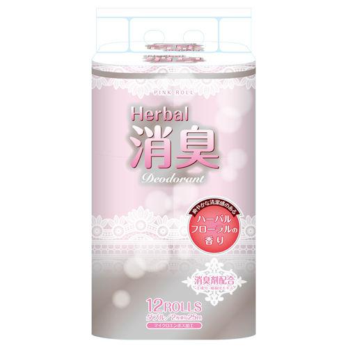 藤枝製紙 トイレットペーパー Herbal 消臭 ハーバルフローラルの香り ダブル ピンク 12ロール