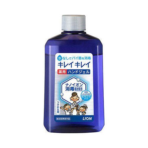 ライオン 消毒液 キレイキレイ 薬用 ハンドジェル 付替 230ml