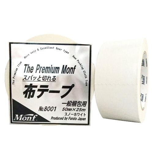 古藤工業 Monf スパッと切れる布粘着テープ 50mm×25m スノーホワイト 1巻 No.8001SW