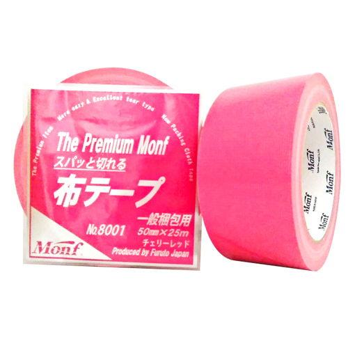 古藤工業 Monf スパッと切れる布粘着テープ 50mm×25m チェリーレッド 1巻 No.8001CR