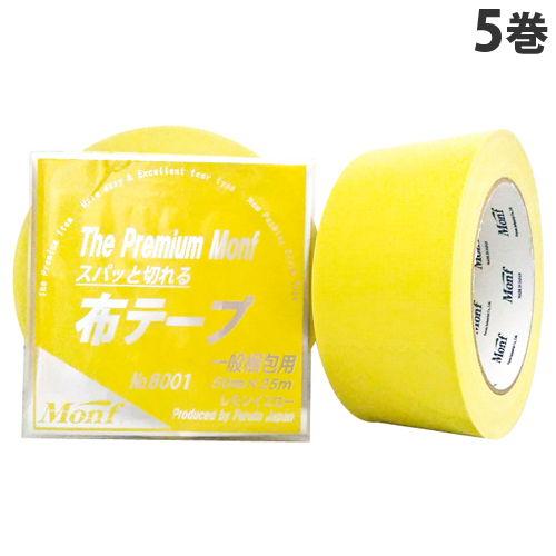 古藤工業 Monf スパッと切れる布粘着テープ 50mm×25m レモンイエロー 5巻 No.8001LY