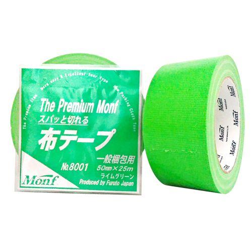 古藤工業 Monf スパッと切れる布粘着テープ 50mm×25m ライムグリーン 1巻 No.8001LG