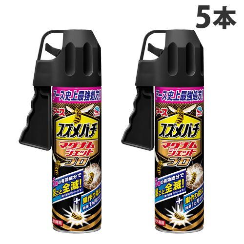 アース製薬 殺虫剤 スズメバチマグナムジェットプロ 550ml×5本