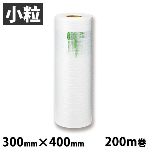 aswill エアークッションフィルム バブル 小粒 300mm×400mm 200m巻 ACB4230