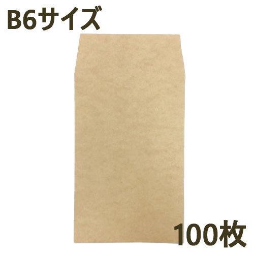 カクケイ 紙クッション封筒 B6サイズ 100枚 FK0401