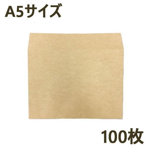 カクケイ 紙クッション封筒 A5サイズ 100枚 FK0402