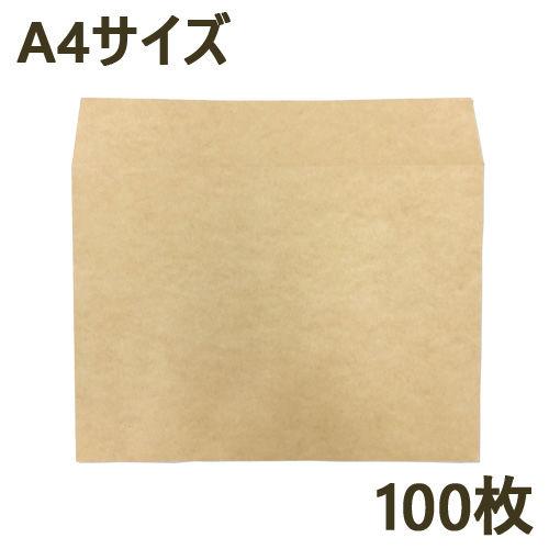 カクケイ 紙クッション封筒 A4サイズ 100枚 FK0403