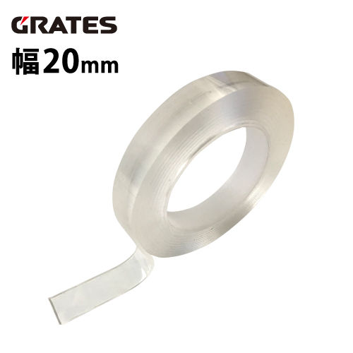 GRATES 超強力両面テープ ナノテープ 厚さ2mm 透明 幅20mm× 長さ3m 1巻