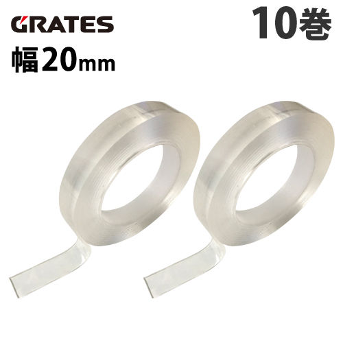GRATES 超強力両面テープ ナノテープ 厚さ2mm 透明 幅20mm× 長さ3m 10巻