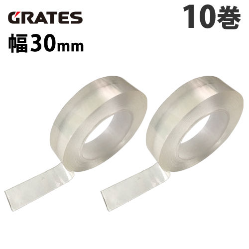 GRATES 超強力両面テープ ナノテープ 厚さ2mm 透明 幅30mm× 長さ3m 10巻