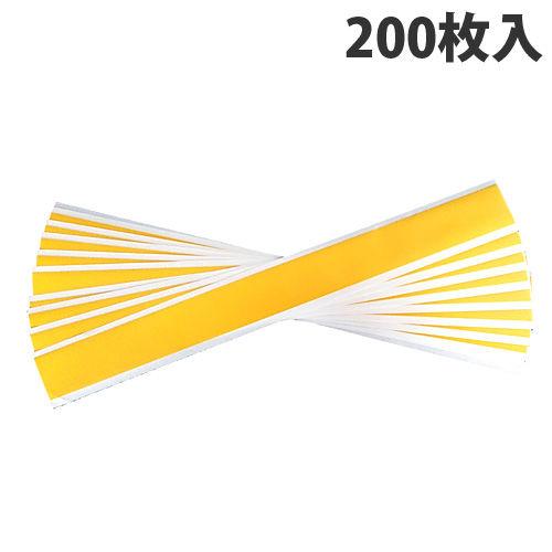 古藤工業 Monf フィジカルディスタンス ラインステッカー 強粘着 黄 5×55cm 200枚 No.8022