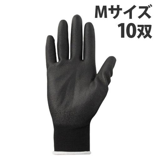 アトム 背抜き手袋 ウレピタン ブラック Mサイズ 10双組 1556-10P