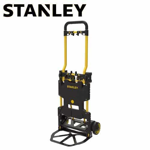 スタンレー 折り畳み式2WAYハンドトラック SXWTD-FT585