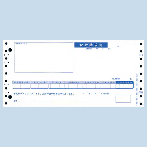 オービック 合計請求書 9.5×4.5 1000枚 OBC-4028