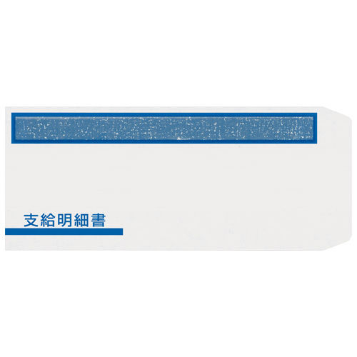 【WEB限定価格】オービック 支給明細書窓付封筒シール付 300枚 OBC-FT-1S