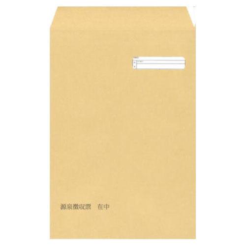 オービック 単票源泉徴収票専用 窓付封筒シール付 FT-63S