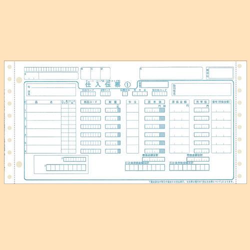 C-BP25N チェーンストア タイプ用伝票NO無 10×5