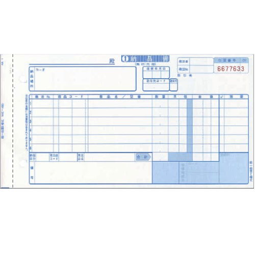 家電統一伝票 手書き用 9・1/2×5 NHE-A5S