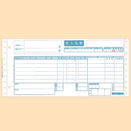 家具統一伝票 売上手書用伝票 1000セット KG-A6S