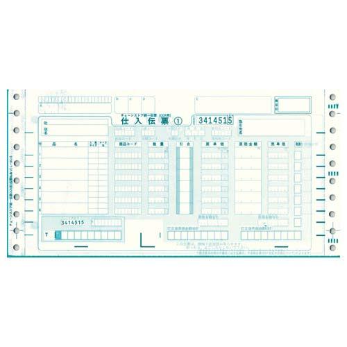 トッパンフォームズ チェーンストア統一伝票 [連続・OCR用] 5P (伝票No.有) C-BC15