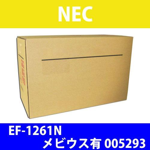 NEC インクリボン EF-1261N 5293 汎用品 メビウス有 6本