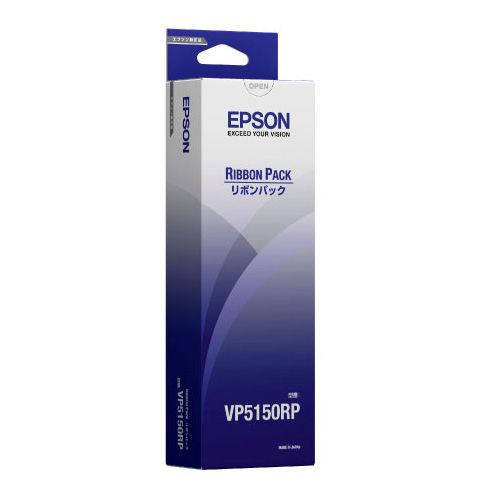 エプソン 詰替リボン VP5150RP 6本