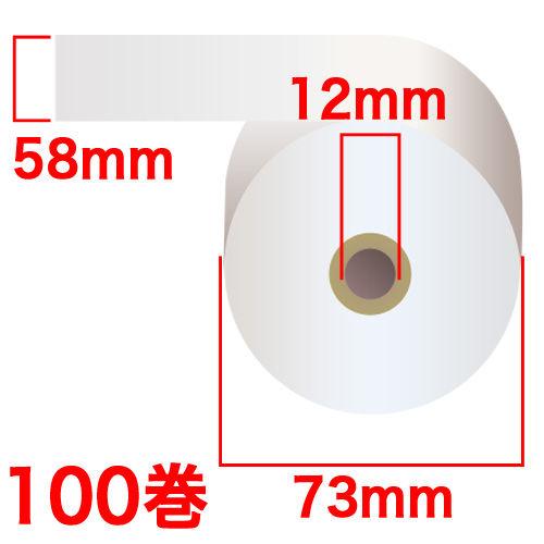 感熱紙レジロール スタンダード 58×73×12mm 100巻 RS587312