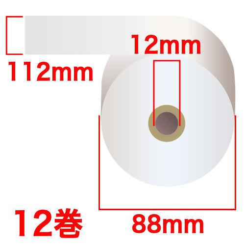 感熱紙レジロール スタンダード 112×88×12mm (ノーマル・5年保存) 12巻