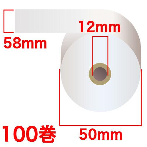 感熱紙レジロール スタンダード 58×50×12mm (ノーマル・5年保存) 100巻