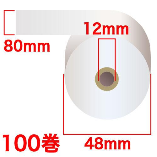 感熱紙レジロール スタンダード 80×48×12mm (ノーマル・5年保存) 100巻