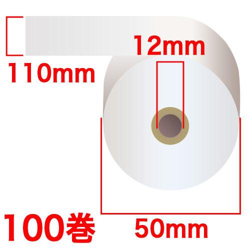 感熱紙レジロール スタンダード 110×50×12mm 100巻 KT115012