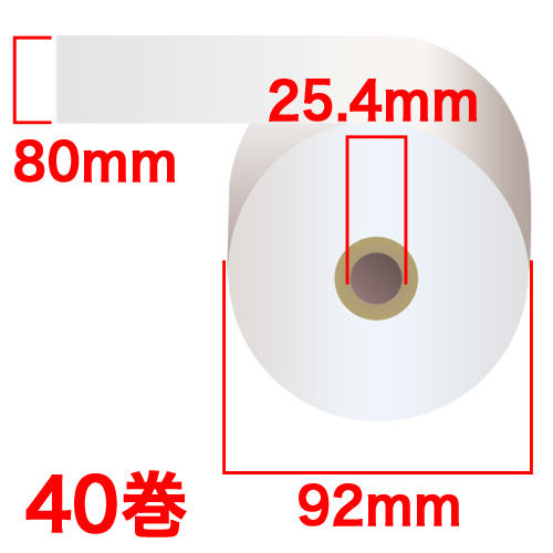 感熱紙レジロール スタンダード 80×92×25.4mm (ノーマル・5年保存) 40巻