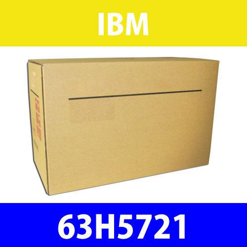 IBM 純正トナー EP-カートリッジ 63H5721 15000枚