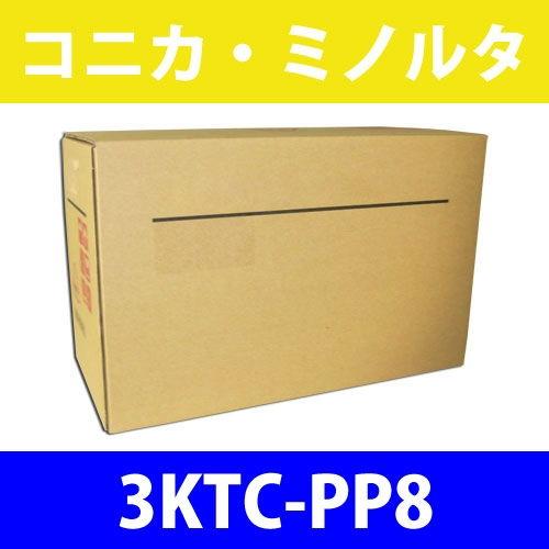 汎用トナー 3KTC-PP8 6000枚
