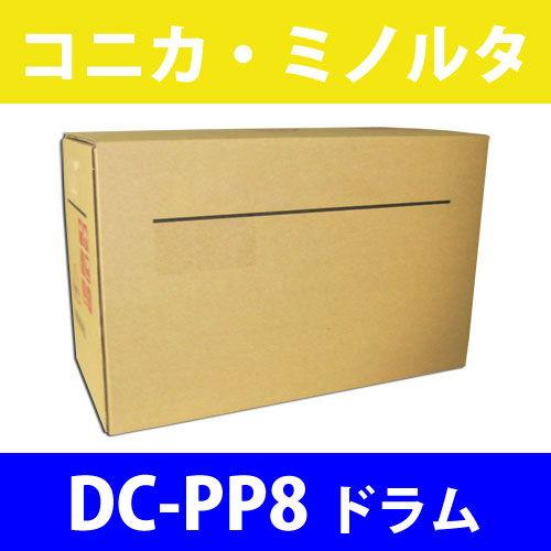 コニカ・ミノルタ 純正ドラム DC-PP8 20000枚