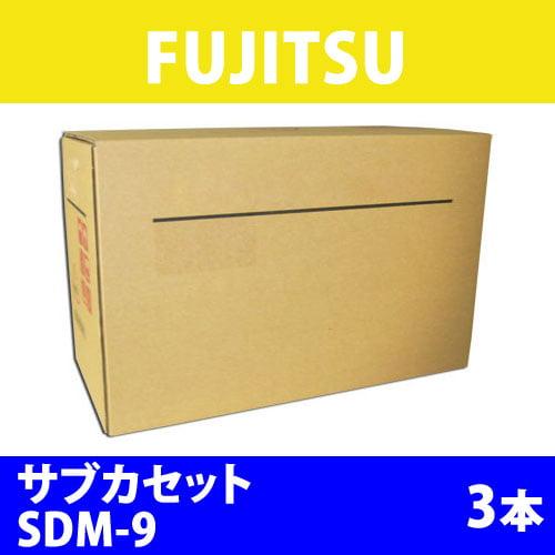 FUJITSU サブカセット SDM-9-325480 3本