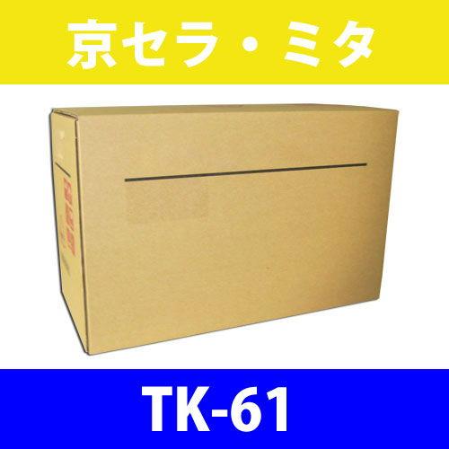 京セラ 純正トナー TK-61 20000枚×2 2本