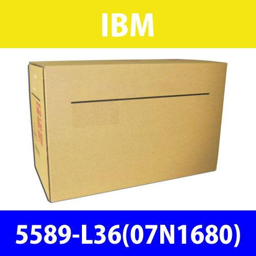 IBM 純正トナー 5589-L36(07N1680)EPカートリッジ 20000枚