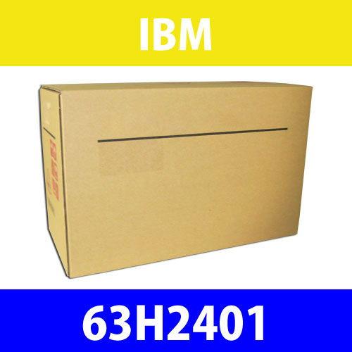 IBM 純正トナー EPカートリッジ 63H2401 10000枚