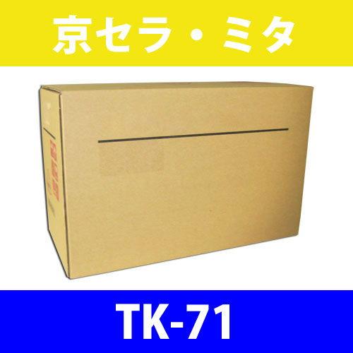京セラ 純正トナー TK-71 40000枚
