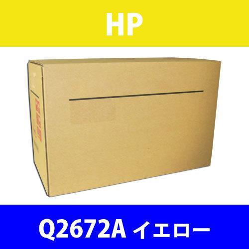 HP 純正トナー Q2672A イエロー 4000枚