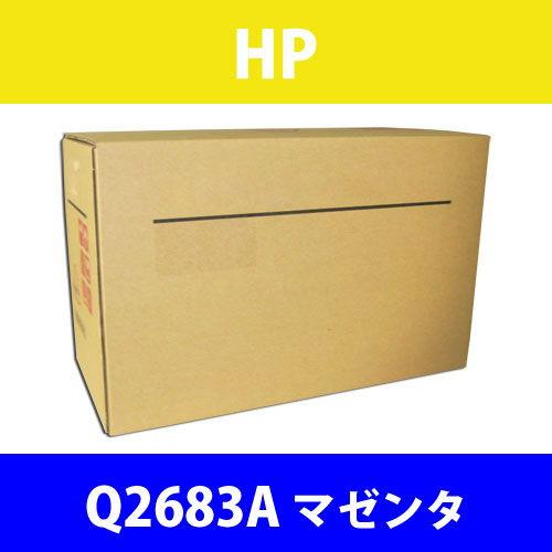 HP 純正トナー Q2683A マゼンタ 6000枚