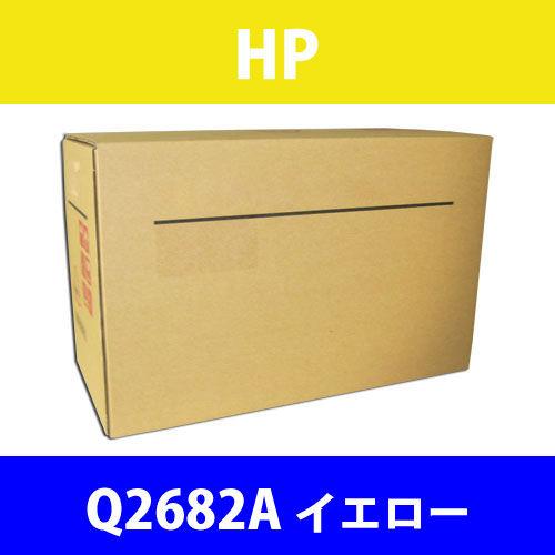 HP 純正トナー Q2682A イエロー 6000枚