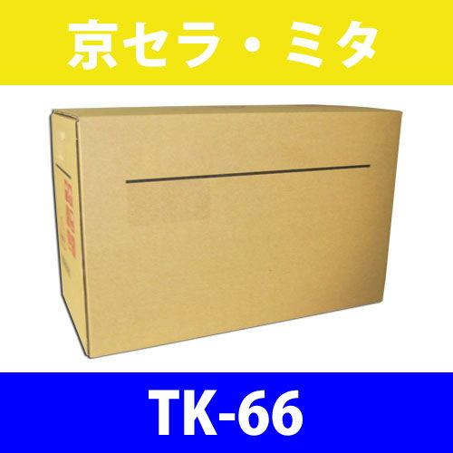 京セラ 純正トナー TK-66 20000枚×2 2本