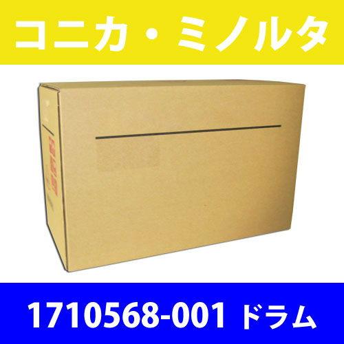 コニカ・ミノルタ 純正ドラム 1710568-001 20000枚