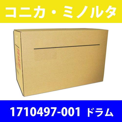 コニカ・ミノルタ 純正ドラム 1710497-001 15000枚