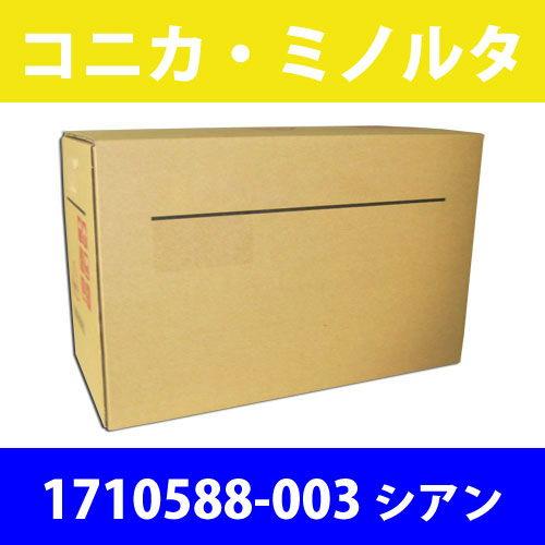 コニカ・ミノルタ 純正トナー 1710588-003シアン 1500枚