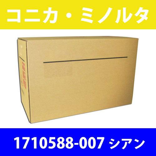 コニカ・ミノルタ 純正トナー 1710588-007シアン 大容量 4500枚