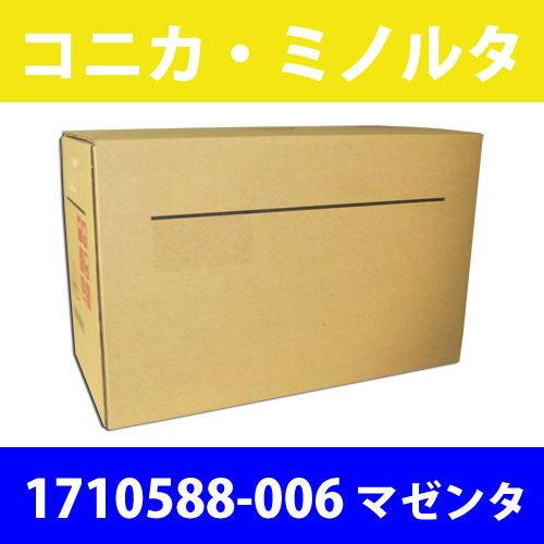 コニカ・ミノルタ 純正トナー 1710588-006マゼンタ 大容量 4500枚