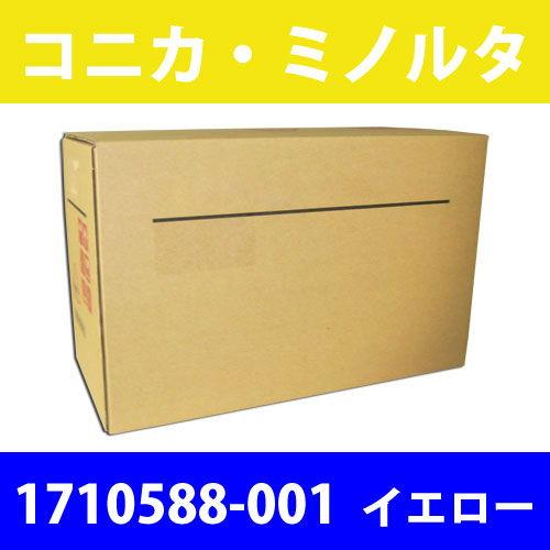 コニカ・ミノルタ 純正トナー 1710588-001イエロー 1500枚